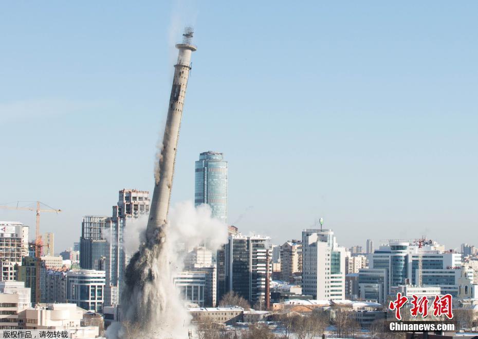 <p>当地时间3月24日,俄罗斯叶卡捷琳堡一座废弃的电视塔被实施定向爆破。该电视塔高达214米,始建于1983年,被认为是世界上最高的废弃建筑。</p>