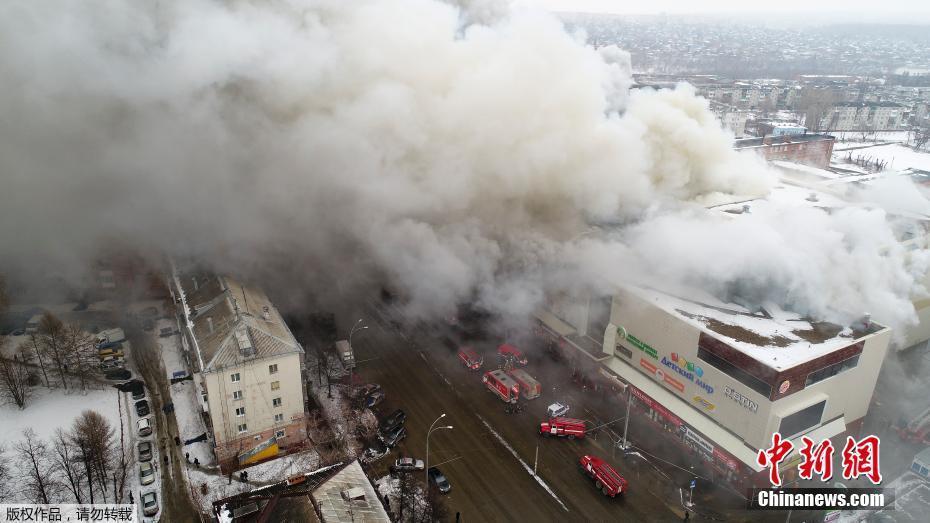 <p>据初步消息,火灾可能是由儿童游乐设备着火引起的。据俄侦查委员会发布消息,火灾造成37人死亡,43人受伤,约70人下落不明。目前俄联邦侦查委员会已接收手该案并对其展开侦查。文/王修君</p>