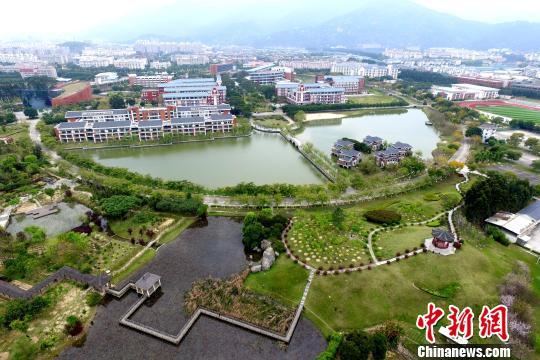 <p>鸟瞰美丽的福建中医药大学。 王东明 摄</p>