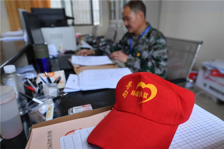<p>朱文荣在村委会整理资料。</p>