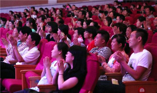 观众在观看演出