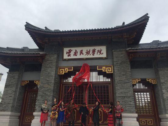 云南民族大学12支双语宣讲团赴各少数民族地区宣讲十九大精神