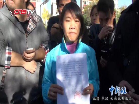 云云南巧家幼儿园投毒案再审宣判 保姆13年后无罪释放