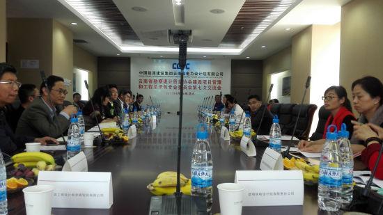 """本次交流会上,云南省电力设计院在""""云南省宾川县大营西村一期50mw"""
