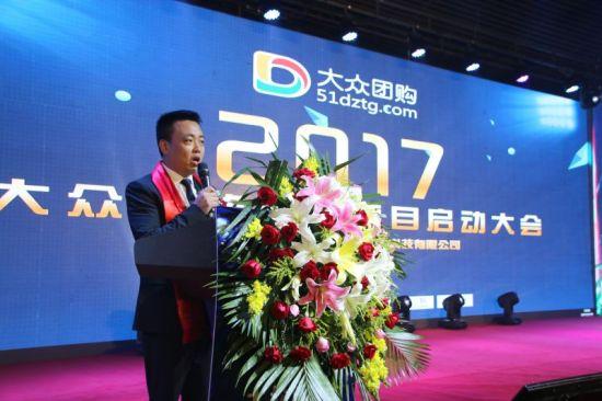 中新网云南新闻7月12日电(杨苏莹)7月12日,大众团购app项目在昆明