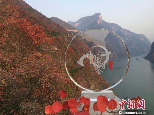 图为《中国诗词大会》(第三季)重庆奉节县外景拍摄。主办方 供图
