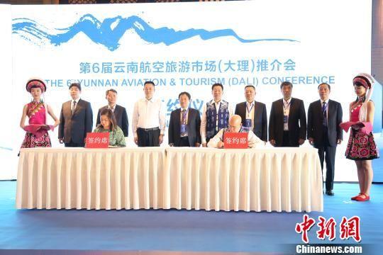 图为云南机场集团与亚洲航空签订合作协议 云南机场集团供图
