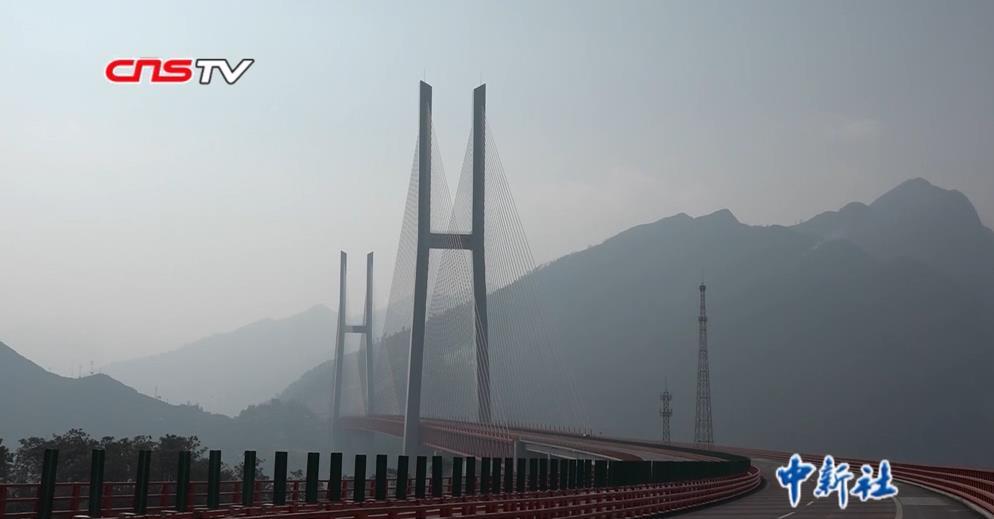 北盘江大桥获吉尼斯世界纪录认证565.4米
